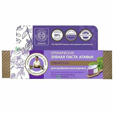 Agafia 9 Siberian Herbs Toothpaste 75ml Certified ICEA