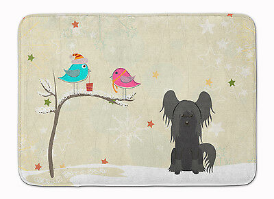 Christmas Presents between Friends Chinese Crested Black Machine Washable Memory