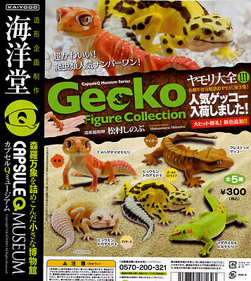 KAIYODO CapsuleQ museum GEKKO Figure Collection vol.3 complete set