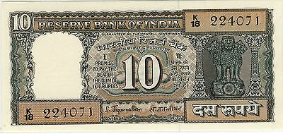 India #59a ND 10 Rupees UNC