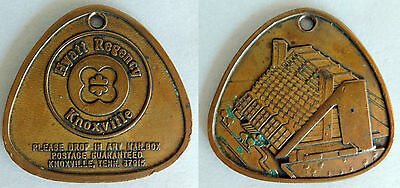 Vintage Hotel Brass Key Fob Hyatt Regency Hotel Knoxville