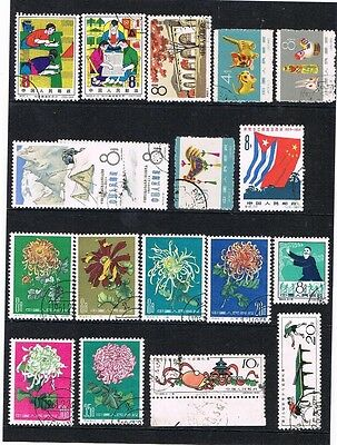 CHINA STAMPS small collection oldies all nicely cancelled #6