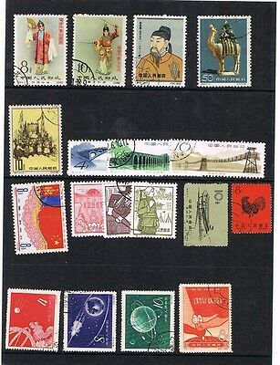 CHINA STAMPS small collection oldies all nicely cancelled #10