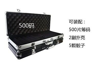 500pcs Capacity Chips case suitcases Aluminum Silver Black chips set  box NEW