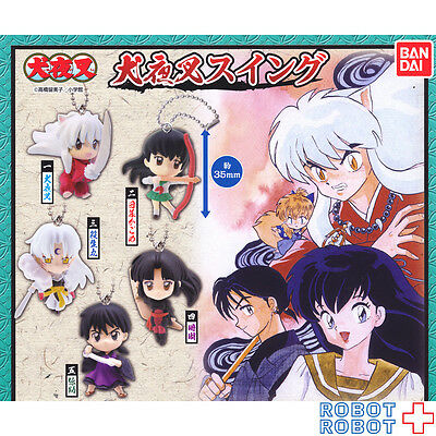 Inuyasha Swing Mini figure keychain  x5 pcs Set BANDAI Japan Rumiko Takahashi