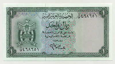 Yemen Arab Rep. 1 Rial ND 1964 Pick 1.a UNC Uncirculated Banknote