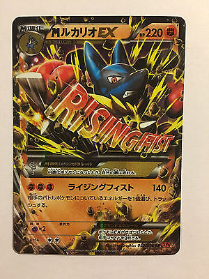 Pokemon Card / Carte M Lucario EX 053/096 RR XY3 1ED
