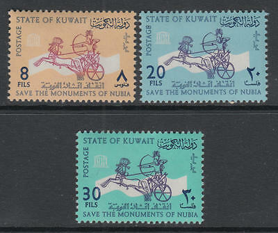 XG-D329 KUWAIT IND - Nubia, 1964 Save Monuments, Unesco, 3 Values MNH Set