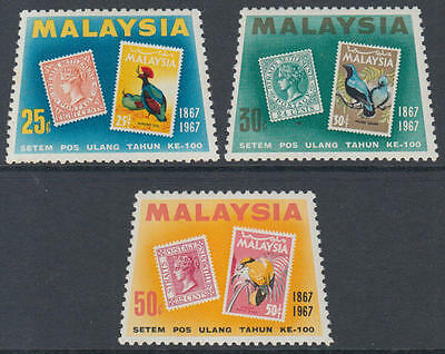 XG-L127 MALAYSIA - Stamp On Stamp, 1967 Centenary, Birds MNH Set