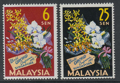 XG-I675 MALAYSIA - Flowers, 1963 Singapore World Orchid Conference MNH Set