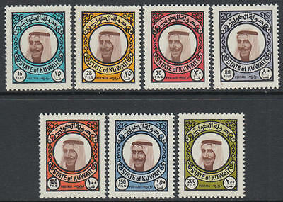XG-K256 KUWAIT IND - Definitives, 1977 Sheik Sabah, 7 Values MNH Set