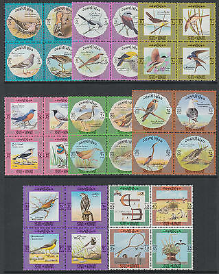 XG-K228 KUWAIT IND - Birds, 1973 And Traps, Blocks Of 4 MNH Set
