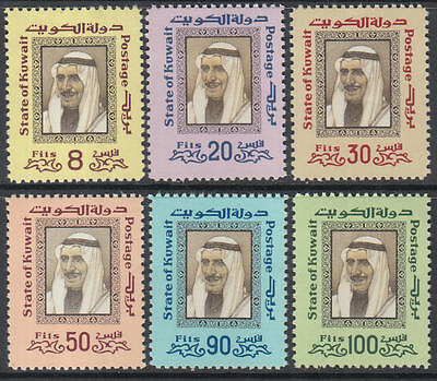 XG-K244 KUWAIT IND - Definitives, 1975 Sheik Sabah, 6 Values MNH Set