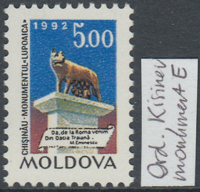 XG-AG806 MOLDOVA - Definitives, 1992 Kisinev Monument MNH Set