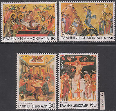 XG-AH282 GREECE - Paintings, 1994 Religious, Frescoes MNH Set