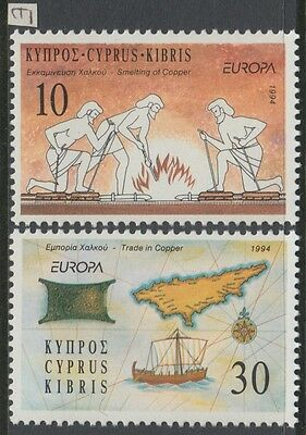 XG-AH122 CYPRUS IND - Europa Cept, 1994 Ships, Industry, Trade In Copper MNH Set