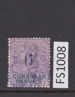 GB Revenue Fiscal Stamp - FS1008