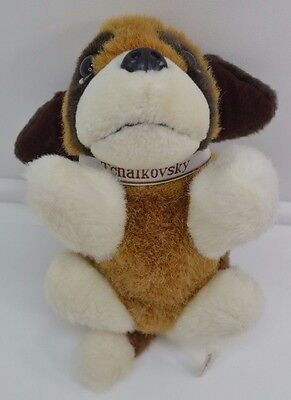 Tchaikovsky Puppy Dog Plush Beethoven 2nd Saint Bernard Universal Studios Collar