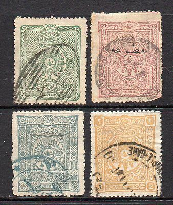 Turkey: 4-Very Nice Used 1892-98  Arms & Tughra Issues-(Refer to Notes)