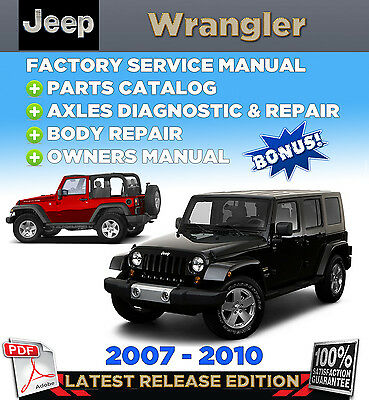 Jeep Wrangler JK 2007 2008 2009 2010 Service Repair Manual Workshop