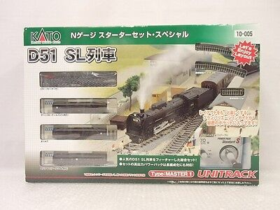 Kato N gage Scale 10-005 Locomotive & Cars Start Set D51  NEW from Japan