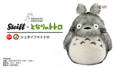Steiff & My Neighbor Totoro 1500 NEW Japan 1500 Limited Edition Stuffed Toy