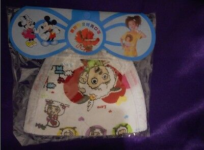 Asthma ? Dust Allergy Protect Kids Respiratory Aids Cartoon Sheep Mask 1 Unit