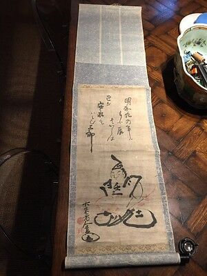 Antique Japanese SCROLL Painting * Asian Art