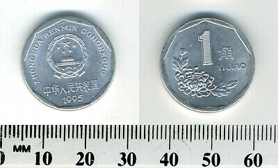 China, People's Republic 1995 - 1 Jiao Aluminum Coin - Flower