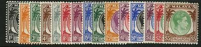 Singapore SG 1-15/CW 1-15 1948 set of 15. Fine Unmounted Mint
