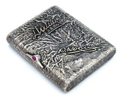 Russian Silver Cigarette Case Samodorok Technique c1900