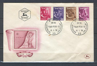 FDC AH66 Israel 1956 FDC Coat of Arms 4v
