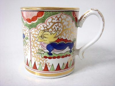 Coalport - Late Caughley Porcelain Very Rare Dragons In Compartments Mug C1800