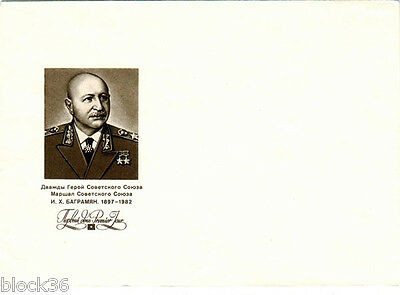 1986 Soviet Russian letter cover Marshal Ivan Bagramyan, twice the Hero of USSR