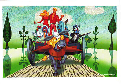 CHARACTERS from cartoon movie BREMEN MUSICIANS Modern Russian card