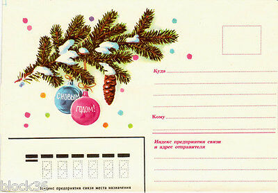 1983 Russian Soviet letter cover HAPPY NEW YEAR! Decorated Xmas tree branch