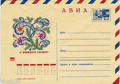 1970 Soviet Russian New Year letter cover NICE ORNAMENT STARS BRANCHES