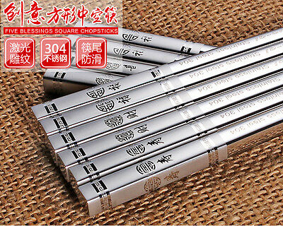 5 Pairs High Quality 304 Stainless Steel Chinese Chopsticks- Silver Non Slip
