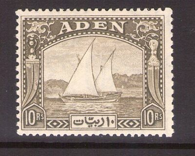 ADEN 1937 Dhows SG12 10 rupees superb lightly hinged condition. Cat. £750.