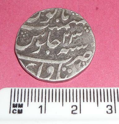 Antique Ancient arabic Islamic Silver Coin  unresearched unknown