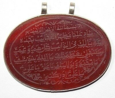 VINTAGE ISLAMIC SILVER PENDANT WITH ISLAMIC DESCRIPTIONS very nice 18.6gr 58.8mm