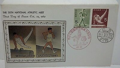 The 20th National Athletic Met 1st day issue 10/24/65 Japan envelope
