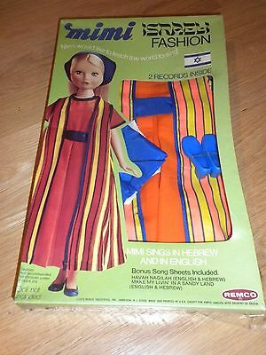 MIP Mimi Israeli Fashion Outfit with 2 Records by Remco