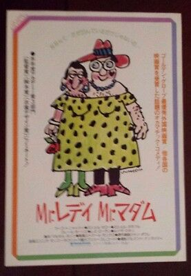 La Cage Aux Folles  Day Japanese Chirashi  Mini Poster
