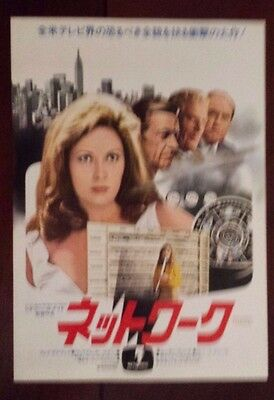 Network Original  Japanese Chirashi  Mini Poster William Holden