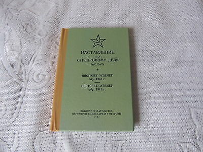 Russian Book Manual Shooting PPSH,Sample of 1941 year & PPD Sample of 1940