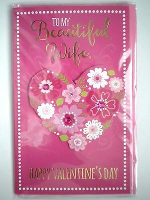 """Luxury Embellished 3D """"to My Beautiful Wife"""" Valentine's Day Greeting Card"""