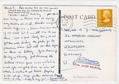 Hong Kong picture postcard with KOWLOON postmark (C24071)