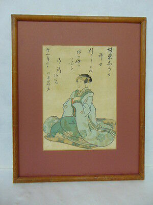 Vintage Antique Art Deco Japanese Wood Block Print