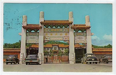 MAIN GATE, GRAND HOTEL, TAIPEI: Taiwan postcard sent to USA (C24284)